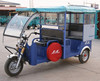 passenger three wheel India tricycle