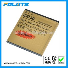 Gold bussiness sensation 4g XE XL for Titan ba-s560 Battery for Htc Evo 3d