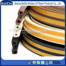 Alibaba epdm extruded doors and windows weather striping