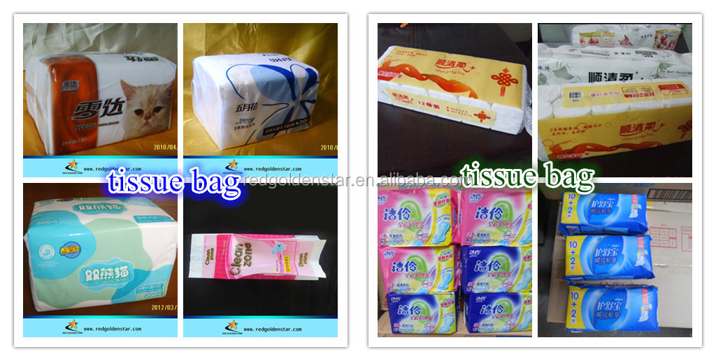 plastic three sides sealed wipe bag with printing/plastic wipe pouch with hang hole