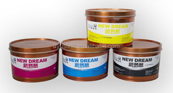 Ayusiink Brand High Quality offset ink