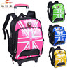 2015 fashionable PU leather Union flag school trolley bag,backpack for kids 1503