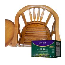 JBQ-M90075 sealer for wood,wood floor sealer