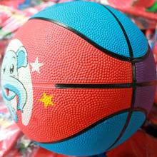 Design best selling pink basketball