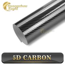 Super Glossy 3d Textured Polymeric Vinyl Car Stickers 5D Carbon Fiber Vinyl Wrap