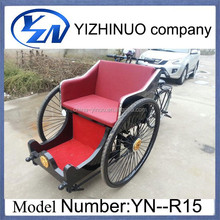 classic rickshaw for sale classical bicycle rickshaw price