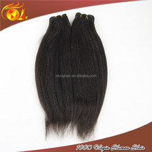 Wet and wavy indian remy perm yaki human brazilian hair weave
