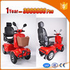 Professional four wheels folded mini mobility scooter with discount