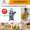 SY-810 stainless steel crystal buns processing machinery