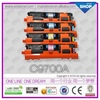 121A/121 Color Toner Cartridge(C9700A C9701A C9702A C9703A)
