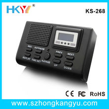 2 channels USB telephone call recording box,phone line logger with phone management system