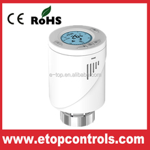 Hot water digital battery supply thermostatic raditor valve for heat