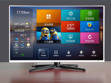 42 inch Smart Android TV with Wireless Mouse and Keyboard