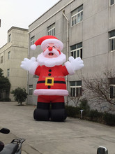CILE 2015 inflatable moving father christmas