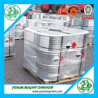 dimethylaminopropylamine industrial grade 99% min