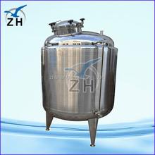 Storage tank farm milk storage tank