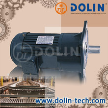 Best prices 700w electric motor with dc gear motor