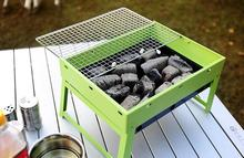 Brand new portable camping barbecue solar bbq germany barbecue/bbq smoker