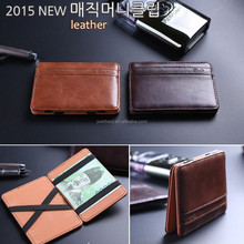 2015 Updated Quality Assured Genuine Leather wallet, Leather Magic Wallets(WP282)