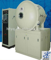 SXZ 1800 Vacuum Box-Type Atmosphere kiln