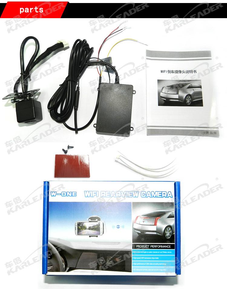 wifi transmitter rear view camera wireless