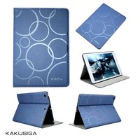 2015 Smart Case back cover for ipad silicone case for 7 kids tablet