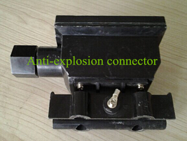 anti-explosion connector.jpg