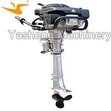 High Quality Outboard Marine Engine