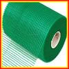 4*4 /5*5 70g-160g Alkali-resisting External Wall Insulation Fiberglass Mesh