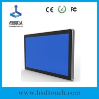32 inch Hushida lcd android advertising tv