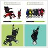 cheap price electric wheelchair conversion kit