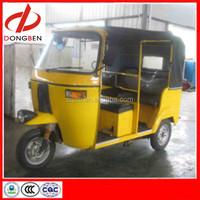 2014 Hot Sale 3 Seats Popular Passenger Indian Bajaj Tricycle Price