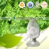 Factory Supply Organic Artemisinin Plant Extract