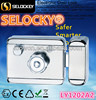 electric door Lock/electronic motor lock with metal gear, stepping motor