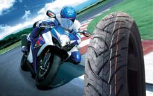 Dunlop design tire of 80/90-17