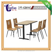 oblong melamine wood furniture table with four seaters chairs FT-CZ078
