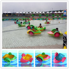 Fwulong Cheap Commercial Aqua Kids Hand Paddle Boat,boat paddles for sale