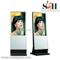 42 inch shopping mall multi touch screen kiosk prices,kiosk manufacturer