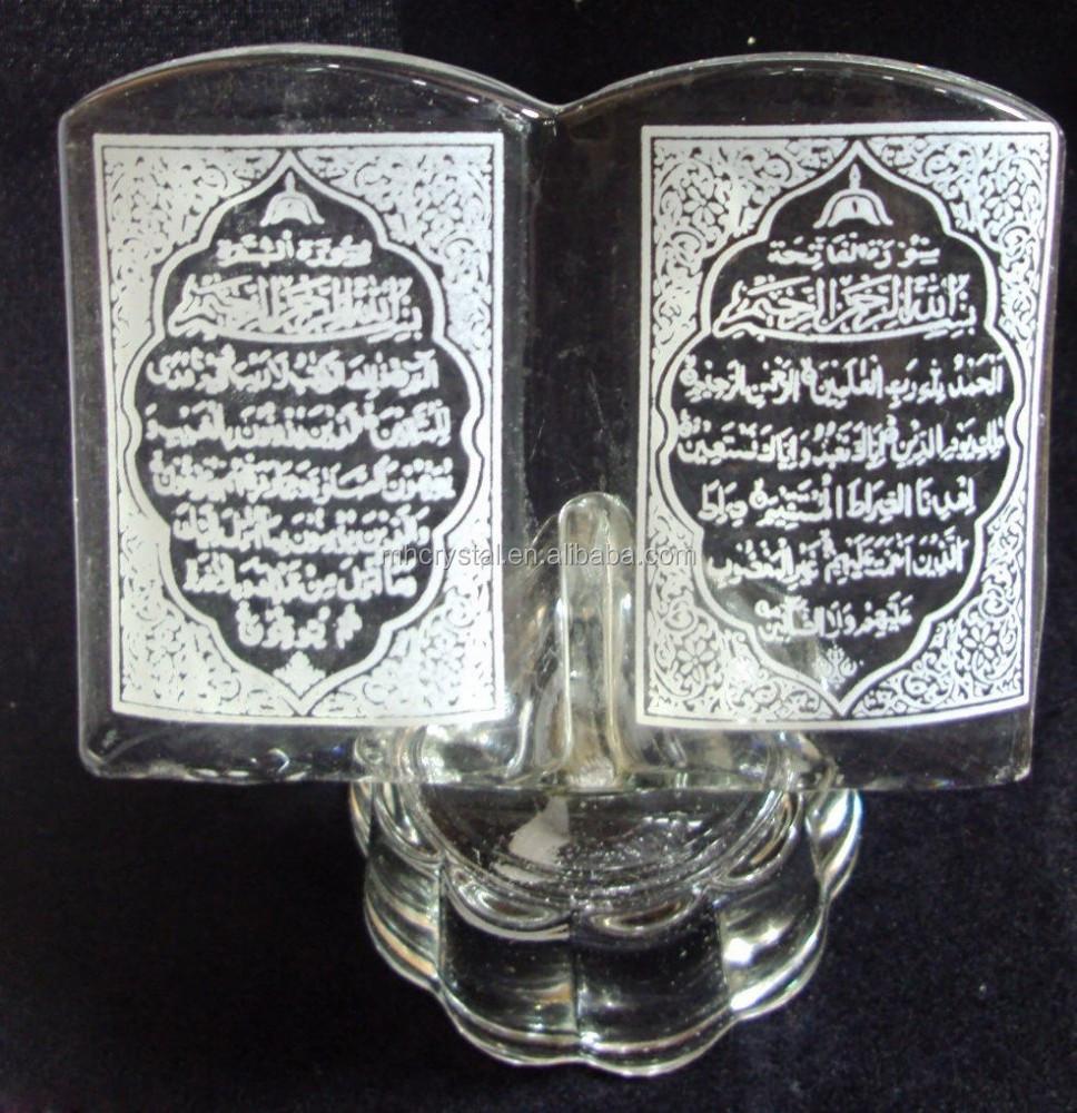 Cadeau Mariage Musulman Mariage Islamique Musulman
