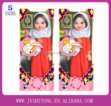 Popular Customed Fashion Fulla Adult Doll Plastic Muslim Girl Doll with Singing Function