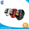 global popular accept paypal smart watch with wholesale price bluetooth smart watch U8 bluetooth smart wrist watch