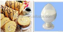 widely satisfactory effects enhance rethyl maltol food grade/ Fragrance like cream caramelsweet flavor enhancer