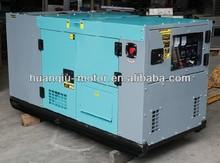 generador de electricidad 15kw Ricardo Motor generador eléctrico