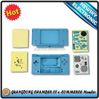 china supplier responsible case cover for Nintendo DSi XL