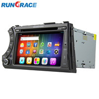 Wholesale navigation indash android ssangyong 2 din car audio frame