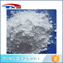 Food Pharmaceutical grade calcium sulphate anhydrous 7778-18-9
