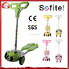 2015 hot sell new design frog kick scooter, flicker scooter wheels