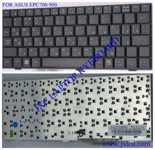 for Asus EeePC 700 900 Laptop keyboard Russian Arabic French Gemany 04GN022KRU30 Model V072462BS2 black Russian
