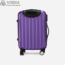 Purple travel trolley luggage bag with fashion design parts