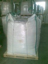 Antimony(III) oxide 99.0,99.5,99.8%